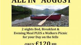 August Special Deal