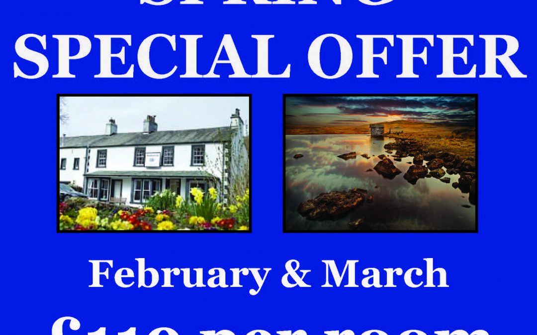 February & March Special Offer