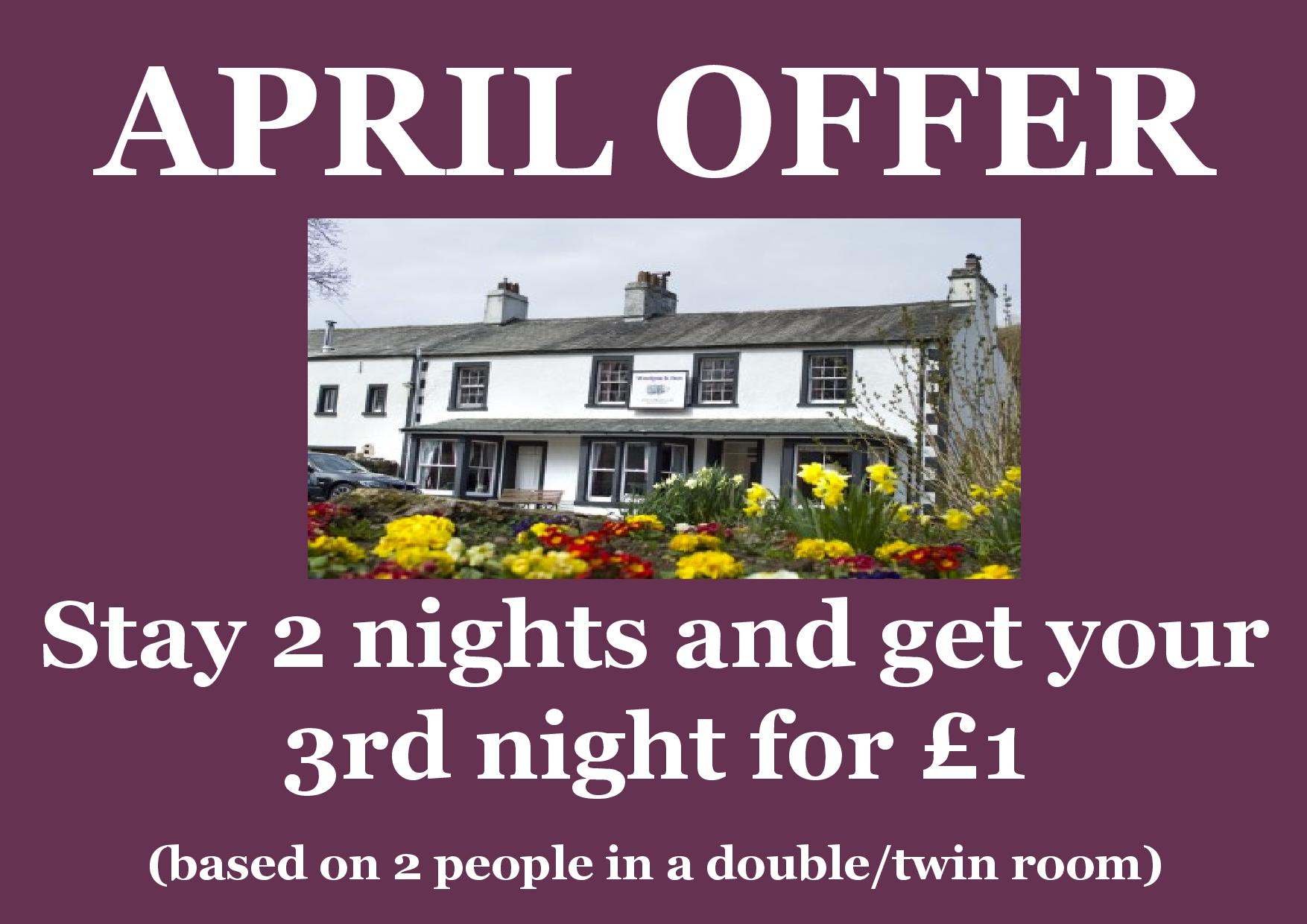 And April's accom offer is…